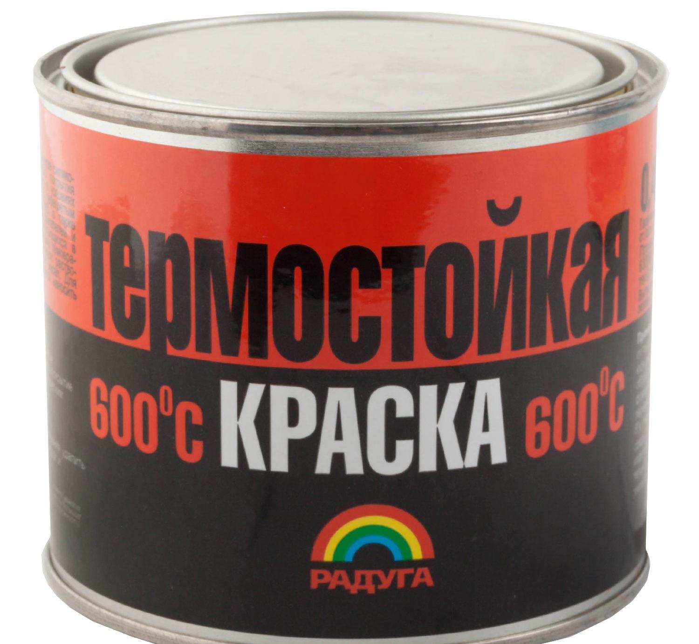 термостойкая краска до 600С
