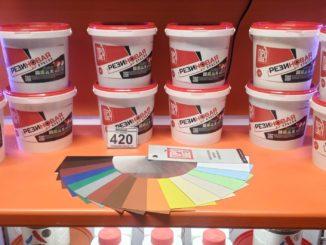 стенд с резиновой краской