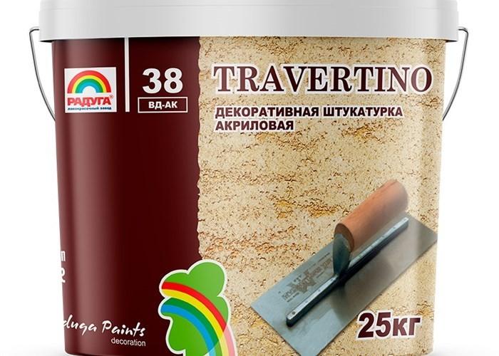 декоративная штукатурка травертин
